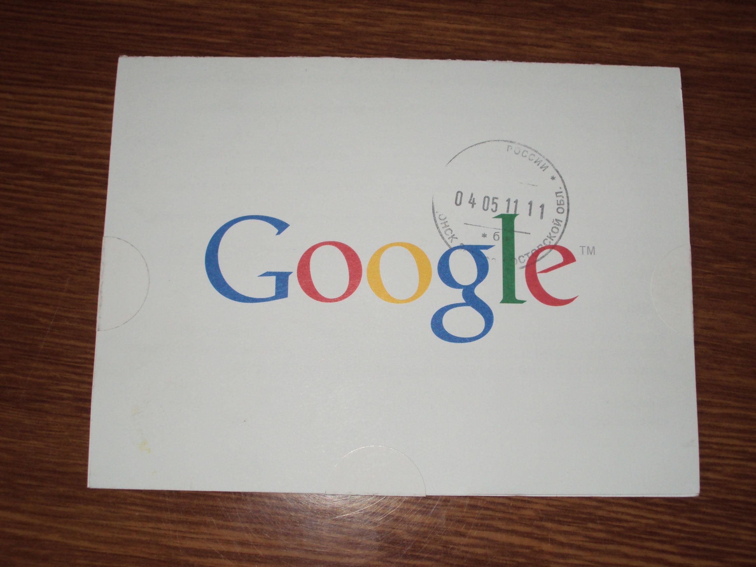 google adsense envelope